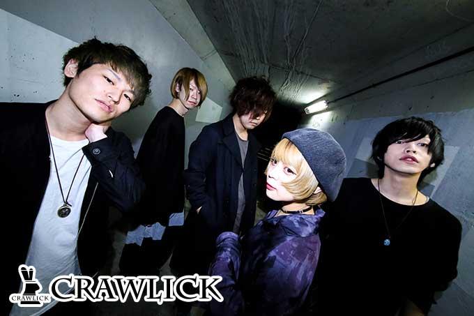 CRAWLICK